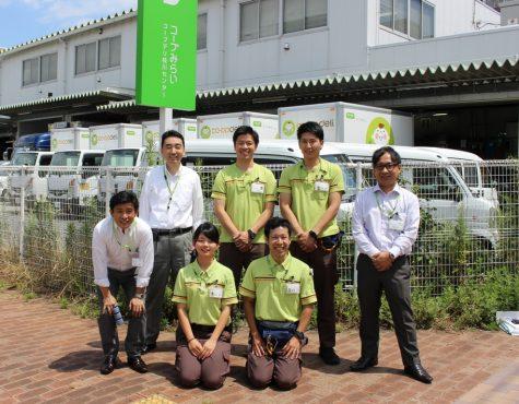 2017年6月12日 枝川事業所開設