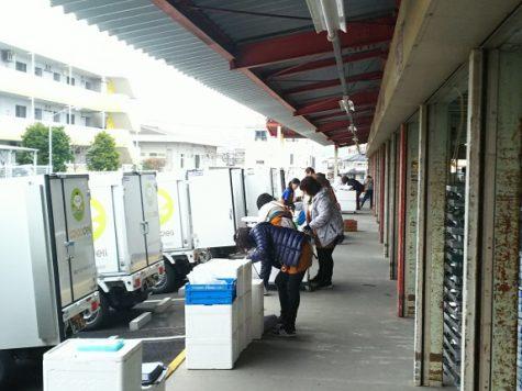 2018年3月5日 八千代事業所(千葉県)デイリー宅配 移転開設