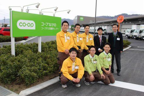 2018年3月19日 安曇野事業所(長野県)開設