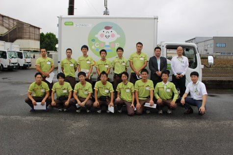 2018年9月24日 八街事業所(千葉県)開設