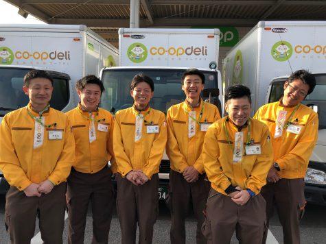 2020年2月17日 足利事業所(栃木県)開設