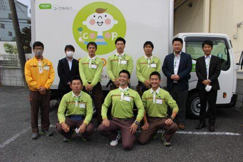 2020年10月19日 朝霞事業所(埼玉県)開設